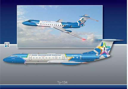 Aircraft exterior for Airplane exterior design