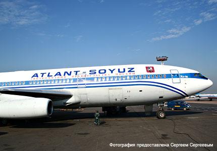 Картинки по запросу авиабилеты москва денпасар